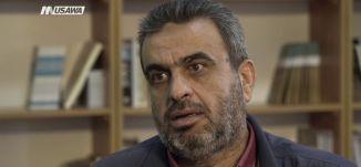 كيف يتقبل المجتمع الإسرائيلي'' الإسلام فوبيا '' كخطاب إعلامي ؟! - ج2 - ح4 - الهويات الحمر - مساواة