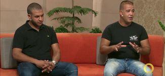 """رياضة الـ """"كيك يوكس"""" - عبد الله هيب و  احمد مغربي - #صباحنا_غير- 29-7-2016- قناة مساواة الفضائية"""