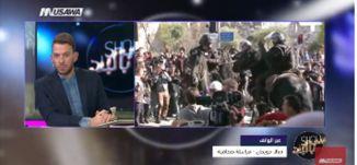 '' هناك دعوات لمسيرة الغضب يوم الأربعاء القادم في ظل زيارة بنس ''ديالا جويحان، شوبالبلد ،18.12.17