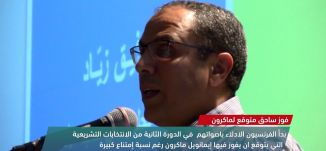 الجزائر تدخل موسوعة جينيس ! -view finder - 23-6-2017 - قناة مساواة الفضائية - MusawaChannel