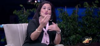 جميلة شحادة ، وائل عُمري و سُريدة منصور أسعد  - ج 3 - 25-8-2016- #شو_بالبلد - قناة مساواة الفضائية