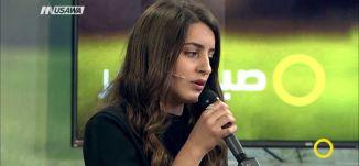 أغنية '' Francis Hallelujah '' -  لينا منصور، وسيم فرنسيس - 12-7-2017 - قناة مساواة الفضائية
