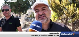الفلسطينيون يحيون ذكرى هبة القدس والأقصى ،اخبار مساواة 01.10.2019، قناة مساواة