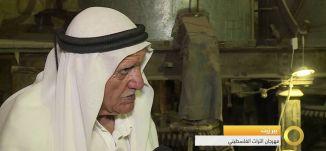 تقرير - بيرزيت - مهرجان التراث الفلسطيني  - #صباحنا_غير- 28-7-2016- قناة مساواة الفضائية