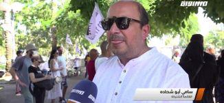 مراسلون مساواة : يافا .. وقفة احتجاجية ضد الاقتلاع والتهجير