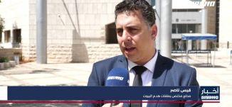 أخبار مساواة: مع رحيل حكومة القوانين العنصرية ضد العرب ما هو مصير قانون كامينتس في الحكومة الجديدة