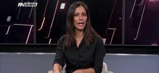 عرب 48 - الليكود يهدد المستشار القضائي للحكومة،مترو الصحافة ،28-12-2018- مساواة