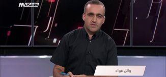 واي نت - فوضى على الحدود .. إسرائيل فقدت قوة الردع ،مترو الصحافة،26.7.2018،مساواة