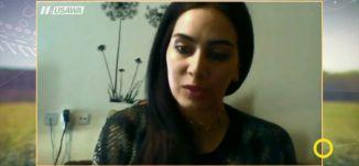 تسجيل ترنيمة '' اليوم علق على خشبة '' - صابرين كمال - صباحنا غير- 14-4-2017 - قناة مساواة الفضائية