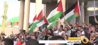 مظاهرة سخنين- 14-10-2015 - قناة مساواة الفضائية - Musawa Channel
