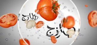 فيتوتشيني براق - مقطع - طعمات - قناة مساواة الفضائية - Musawa Channel