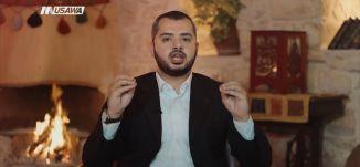 إمام في  النصيحة ! -  الكاملة - الحلقة الثانية عشر  - الإمام - قناة مساواة الفضائية - MusawaChannel