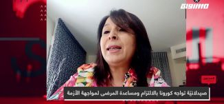 صيدلانيّة تواجه كورونا بالالتزام ومساعدة المرضى لمواجهة الأزمة،يمامة معلوف،المحتوى في رمضان،حلقة 3