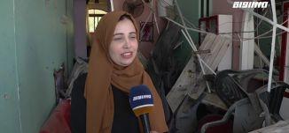 """مراسلون مساواة: """"صالون هيلين """" قصص ريادية من تحت ركام العدوان على القطاع"""