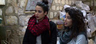 نابلس - الحلقة السابعة - #رحالات - الموسم الثاني - قناة مساواة الفضائية - musawa channel