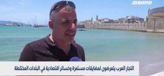 بانوراما مساواة: الكابينيت يناقش مسيرة الأعلام في القدس ودعوات لتنظيمها خلافا لقرار الشرطة