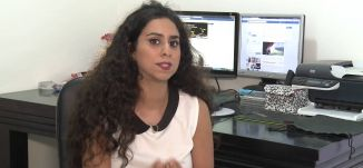 تسويق المشاريع على الفيس بوك -14-9-2015- قناة مساواة الفضائية -صباحنا غير - Musawa Channel