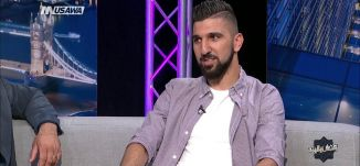 '' كل هدف  اسجله اهديه لوالدي ''- مؤنس دبور، د. يوسف جبارين  - ج2 - 2.6.2017- رمضان بالبلد