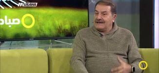 أخبار الرياضة ،نبيل سلامة،صباحنا غير،29-11-2018،قناة مساواة الفضائية