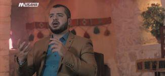 كيف تكون إمامآ في الكرم والجود ؟ !  - ج1- الحلقة 17 - الإمام - قناة مساواة الفضائية - MusawaChannel