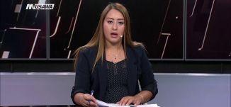 """فرنسس 24 : مسؤول أمريكي يزور المناطق الخاضعة لسيطرة الأكراد في شمال سوريا""""،الكاملة،مترو الصحافة،27.8"""