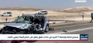 أخبار مساواة: مقتل شاب جراء إصابته برصاصة طائشة خلال شجار في عيلوط