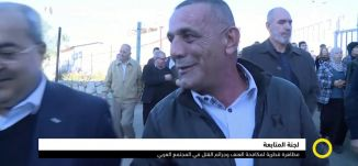 بفارق ساعتين: 3 قتلى عرب في جريمتي إطلاق نار باللد،صباحنا غير،16-12-2018،مساواة