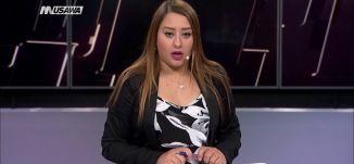 الشروق التونسية : بناء 20 ألف وحدة  استيطانية في القدس،الكاملة،مترو الصحافة،19.8.2018، مساواة