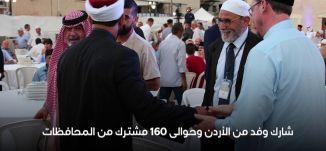 فلسطين تحتضن العديد من الاديان والطوائف والجماعات الدينية! قناة مساواة الفضائية