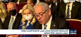 أخبار مساواة: بينيت في خطابه الأول يهدد بحروب جديدة وتعزيز الاستيطان ونوايا ضد العرب بالنقب