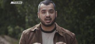ما هي المحبة ؟! - ج1  - الحلقة 20 - الإمام - قناة مساواة الفضائية - MusawaChannel