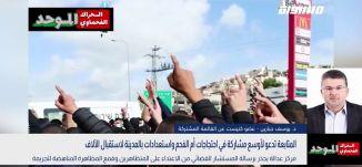 جبارين: ندعو لأوسع مشاركة في احتجاجات أم الفحم