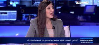 تغطية خاصة: المشتركة.. مؤشرات إيجابية بعد ارتفاع التصويت في المجتمع العربي الى 23 بالمئة