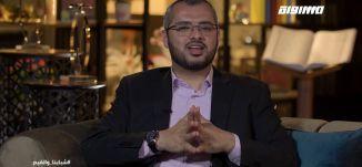 الشباب والقيم ،د.محمد خالد منصور ،الكاملة،برنامج #حياتنا_قيم،الحلقة 7 ،قناة مساواة الفضائية