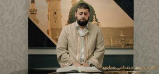 الفقرة الدينية - دير حنا - الكاملة - الحلقة الرابعة عشر  - قناة مساواة الفضائية - MusawaChannel