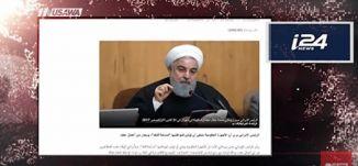 روحاني لترامب: من يصف الشعب الإيراني بالإرهابي لا يحق له التضامن  ،مترو الصحافة،  1.1.2018