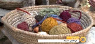 قرية الناصرة القديمة - 3-8-2015 - قناة مساواة الفضائية -عين الكاميرا - Musawa Channel