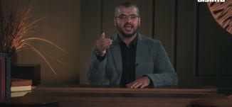 مع النفس .. العوامل المؤثرة في فن العمارة الإسلامية