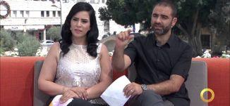 الاستثمار العقاري في قبرص - سليمان فراج - #صباحنا_غير- 14-8-2016 - قناة مساواة الفضائية