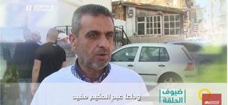 تخليد ذكرى المناضل السياسي والصحفي عبد الحكيم مفيد ! - الكاملة - صباحنا غير-  21.11.2017
