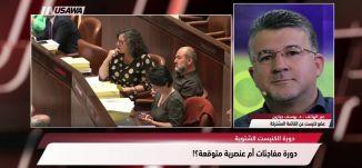 ضرورة الحفاظ على القائمة المشتركة بقلم: الصحفي خالد خليفة ،مترو الصحافة،15-10-2018،قناة مساواة