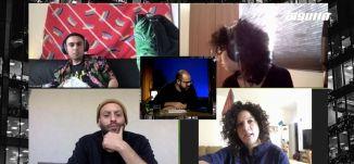 الموسيقى غذاء الروح من أين أتى المصطلح ؟،الكاملة،برنامج #عالزووم،الحلقة 4،قناة مساواة