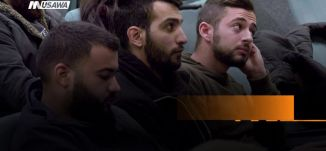 وزارة القضاء تنفي مزاعم نتنياهو ،اخبار مساواة،8.1.2019- مساواة