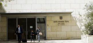 قضايا الاحوال الشخصية والمحاكم الشرعية لفلسطينيي  الداخل  -الكاملة - ح14 - الهويات الحمر