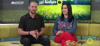 مهرجاز في حيفا- مشاركة من كل انحاء العالم،صباحنا غير،20-9-2018،قناة مساواة الفضائية