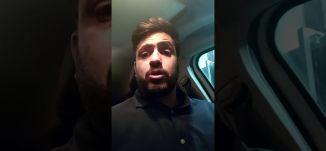 وزارة الصحة : 1071 اصابة بفيروس كورونا،امير عباس، بانوراما مساواة - قناة مساواة