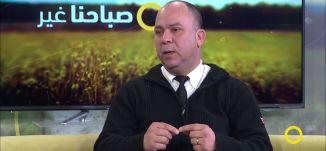 قانون تخفيض الديون بنسبة 40% - عماد ناصر( محامي ) - #صباحنا غير- 6-3-2017 - قناة مساواة الفضائية