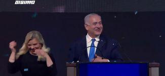 الأزمات الداخلية تعصف بالأحزاب الصهيونية في اسرائيل - الهويات الحمر 08-03-2021