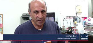 أخبار مساواة: نسبة الفقر في المجتمع العربي ضعفي المجتمع اليهودي مع استمرار أزمة كورونا اقتصاديا