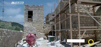 تقرير - إعادة ترميم ، كنيسة القديس جوارجيوس  - نورهان ابو ربيع - صباحنا غير- 13-7-2017